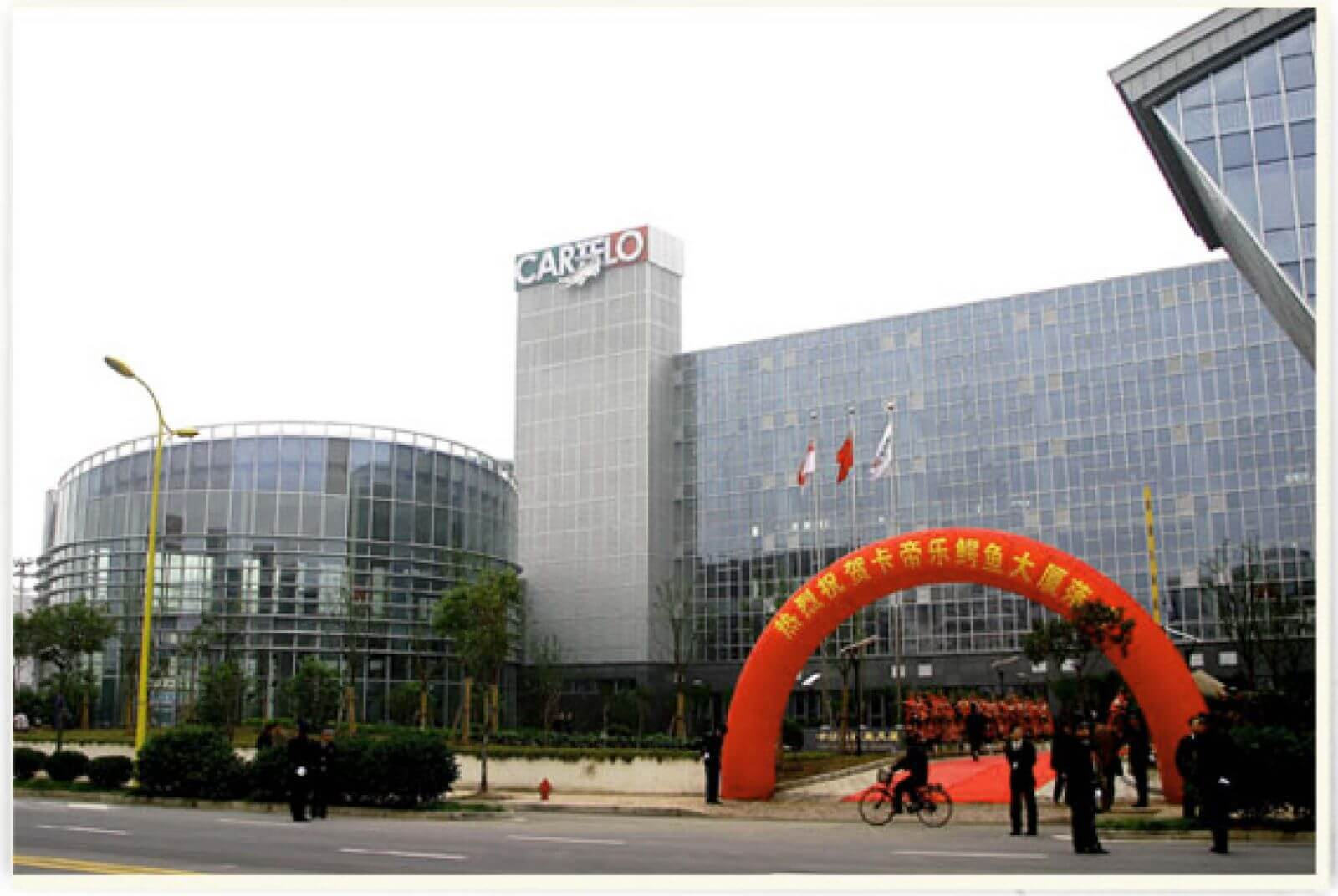 60th Anniversary & Official opening of North Asia's headquarters in Shanghai, China
