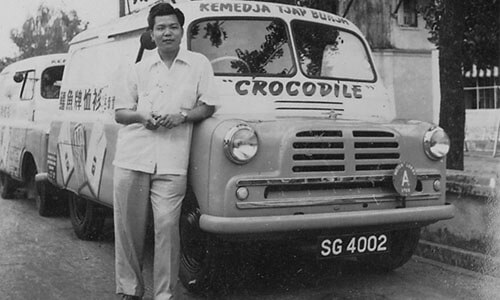 Crocodile established in Singapore by Dato Dr Tan Hian Tsin