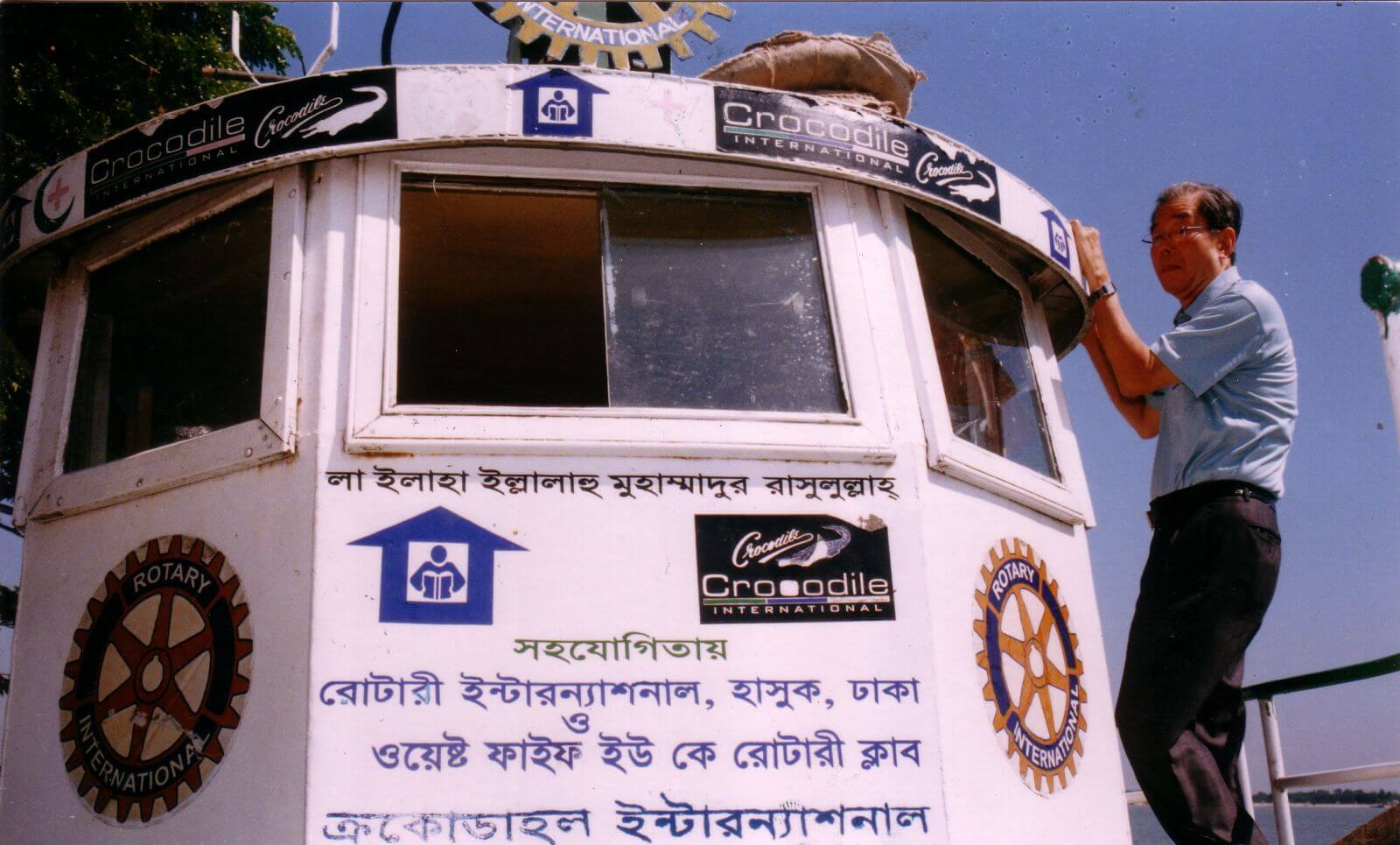 Crocodile donates a medical boat serving the poor and needy in Bangladesh